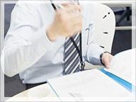 返金保証を支える商標調査