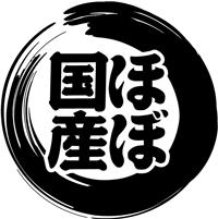 関西東邦産業株式会社様